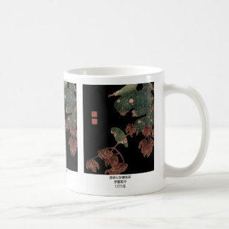 Itoh it is young 冲, 'in the Chinese parasol tree Coffee Mug