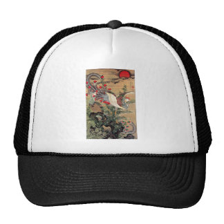 Itoh it is young 冲, the Asahi day Houou figure Trucker Hat
