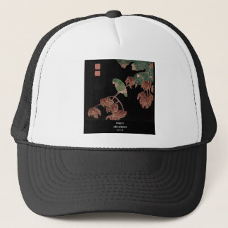 Itoh Jakuchu, Itoh it is young 冲, in the Chinese Trucker Hat