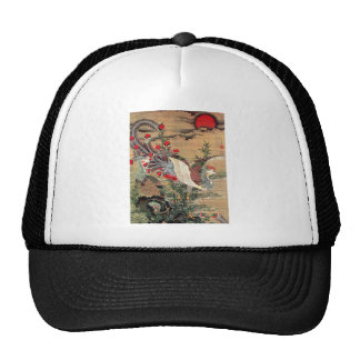 Itoh Jakuchu, Itoh it is young 冲, the Asahi day Trucker Hat