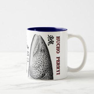 itou! < Voice question river; itou. Halflength sle Mug