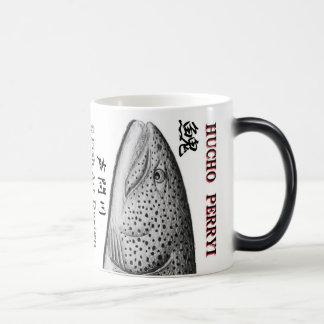 itou! < Voice question river; itou. Halflength sle Coffee Mug