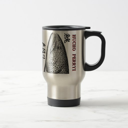 itou! < Voice question river; itou. Halflength sle Mugs