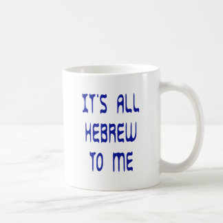 It's All Hebrew To Me Coffee Mug