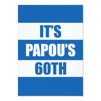 It's Papou's 60th Birthday Greek Flag Invite