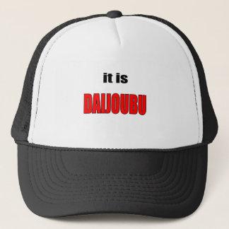 itsdaijoubu daijoubu otaku anime alright fine cond trucker hat