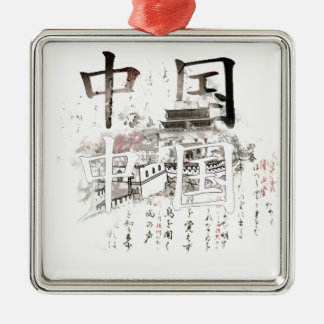 IV - CHINA Silver-Colored SQUARE ORNAMENT
