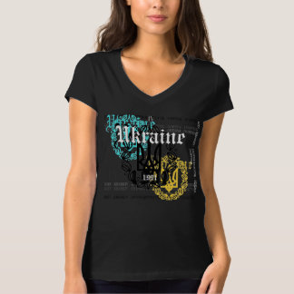 IV Ukraine Womens T-Shirt