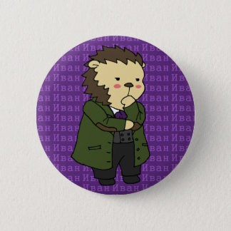 Ivan Karamazov hedgehog button