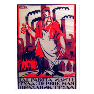 Ivan Malioutine 1920 Russian Propaganda Print Postcard