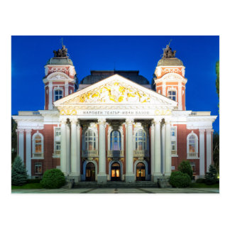 Ivan Vazov National Theatre Postcard
