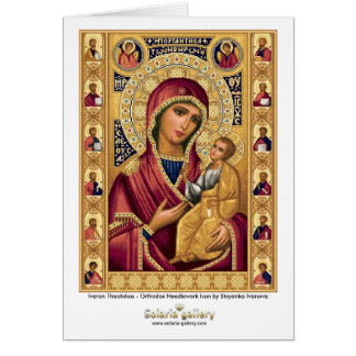 Iveron Theotokos - Greeting card
