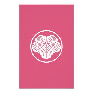 Ivy leaf in threadlike ring stationery design