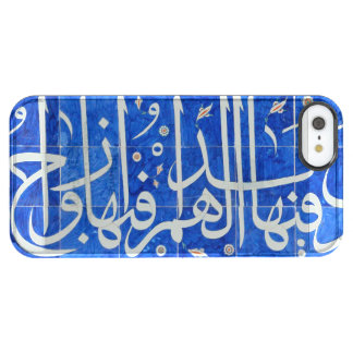 Iznik tiles with islamic calligraphy clear iPhone SE/5/5s case