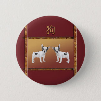 Jack Russell Terriers Asian Design Chinese 2 Inch Round Button