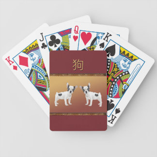 Jack Russell Terriers Asian Design Chinese Bicycle Playing Cards
