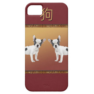 Jack Russell Terriers Asian Design Chinese iPhone 5 Cases
