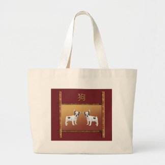 Jack Russell Terriers Asian Design Chinese Large Tote Bag