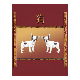 Jack Russell Terriers Asian Design Chinese Letterhead