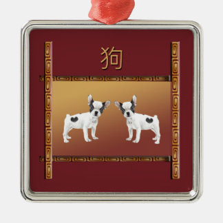 Jack Russell Terriers Asian Design Chinese Metal Ornament