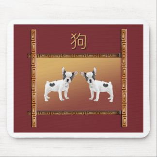 Jack Russell Terriers Asian Design Chinese Mouse Pad