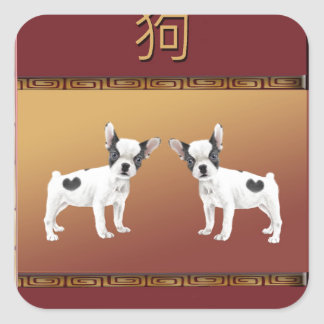 Jack Russell Terriers Asian Design Chinese Square Sticker