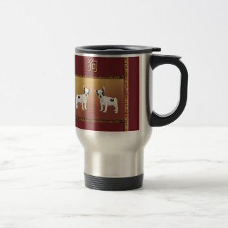 Jack Russell Terriers Asian Design Chinese Travel Mug
