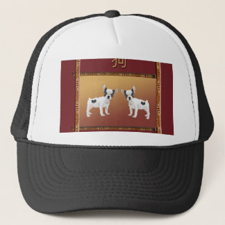 Jack Russell Terriers Asian Design Chinese Trucker Hat