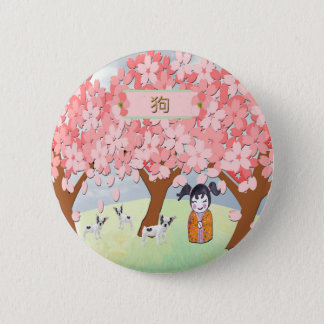 Jack Russell Terriers, Chinese Girl, Plum Tree 2 Inch Round Button