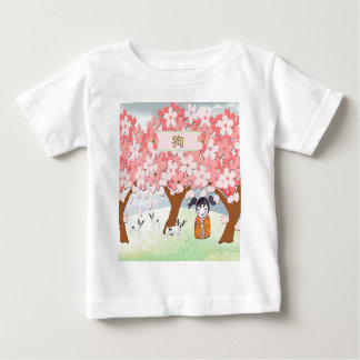 Jack Russell Terriers, Chinese Girl, Plum Tree Baby T-Shirt
