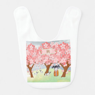 Jack Russell Terriers, Chinese Girl  Plum Tree Bib