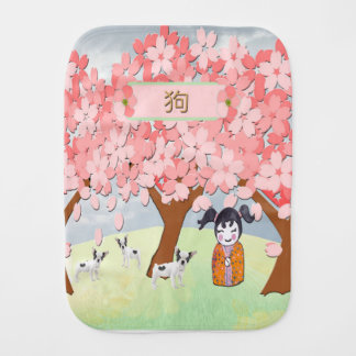 Jack Russell Terriers, Chinese Girl  Plum Tree Burp Cloth