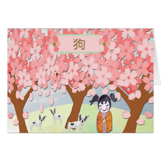 Jack Russell Terriers, Chinese Girl, Plum Tree Card