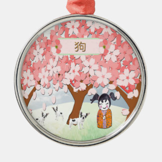 Jack Russell Terriers, Chinese Girl, Plum Tree Metal Ornament