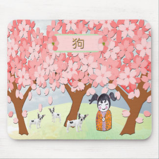Jack Russell Terriers, Chinese Girl, Plum Tree Mouse Pad