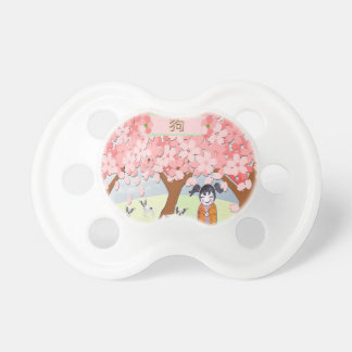 Jack Russell Terriers, Chinese Girl, Plum Tree Pacifier
