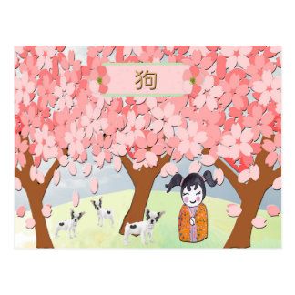 Jack Russell Terriers, Chinese Girl, Plum Tree Postcard