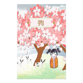 Jack Russell Terriers, Chinese Girl, Plum Tree Stationery