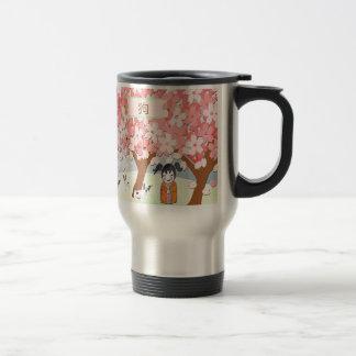 Jack Russell Terriers, Chinese Girl, Plum Tree Travel Mug