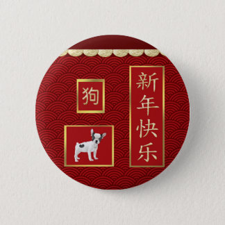 Jack Russell Terriers, Scalloped Gold, Red Asian 2 Inch Round Button