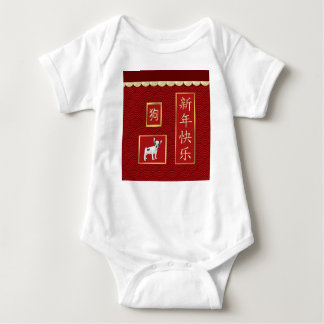 Jack Russell Terriers, Scalloped Gold, Red Asian Baby Bodysuit