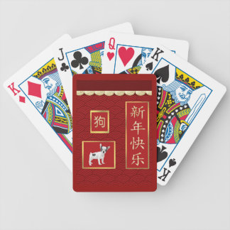 Jack Russell Terriers, Scalloped Gold, Red Asian Bicycle Playing Cards
