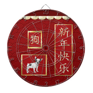 Jack Russell Terriers, Scalloped Gold, Red Asian Dartboard