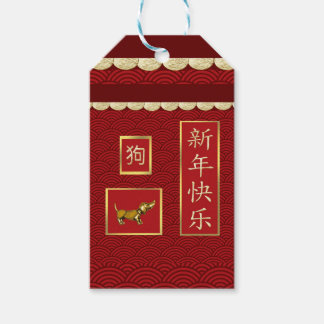 Jack Russell Terriers, Scalloped Gold, Red Asian Gift Tags