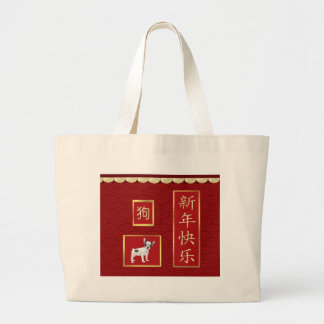 Jack Russell Terriers, Scalloped Gold, Red Asian Large Tote Bag