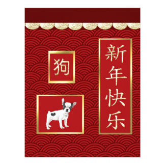 Jack Russell Terriers, Scalloped Gold, Red Asian Letterhead