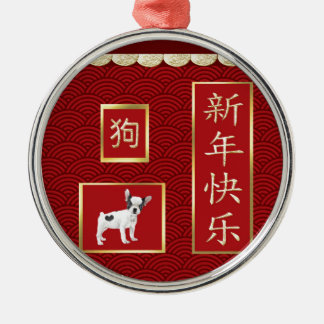 Jack Russell Terriers, Scalloped Gold, Red Asian Metal Ornament