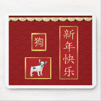 Jack Russell Terriers, Scalloped Gold, Red Asian Mouse Pad