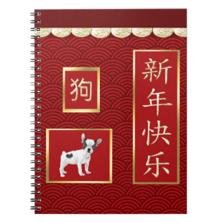 Jack Russell Terriers, Scalloped Gold, Red Asian Notebooks