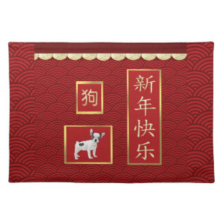 Jack Russell Terriers, Scalloped Gold, Red Asian Placemat